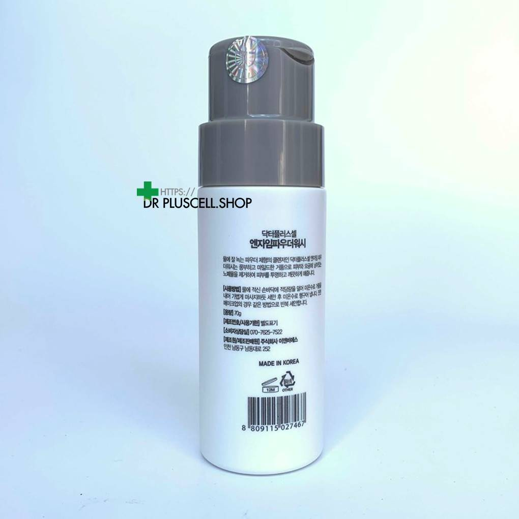 enzyme powder wash dr pluscell